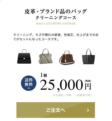 皮革 ブランド品のバッグ