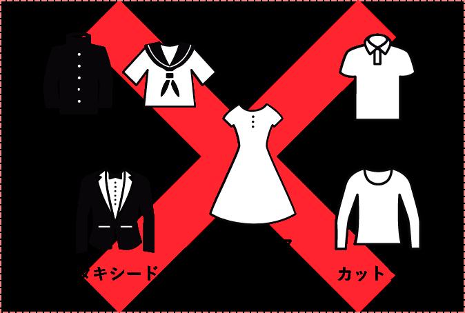 着学生服/ワンピース/タキシード/ポロシャツ/カットソー